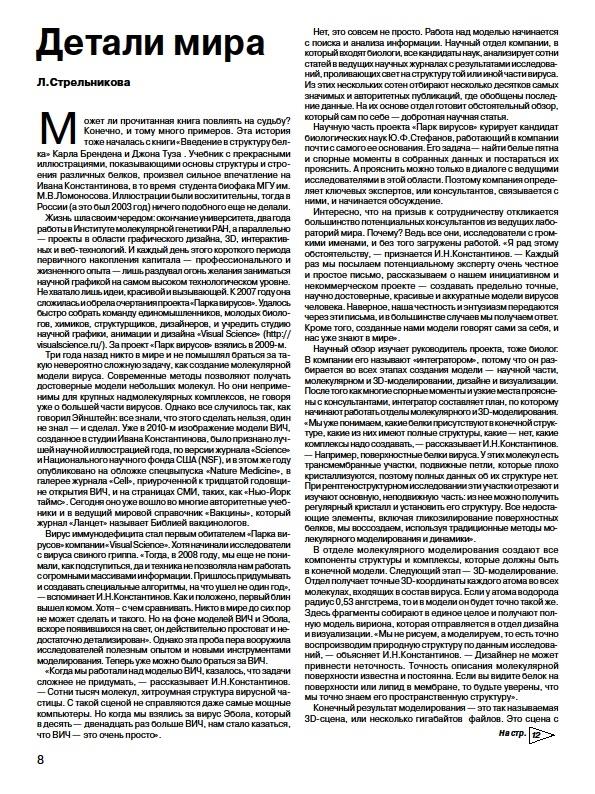 http://i6.imageban.ru/out/2013/10/07/e278315b2b1d3612f35e98ce1312de88.jpg