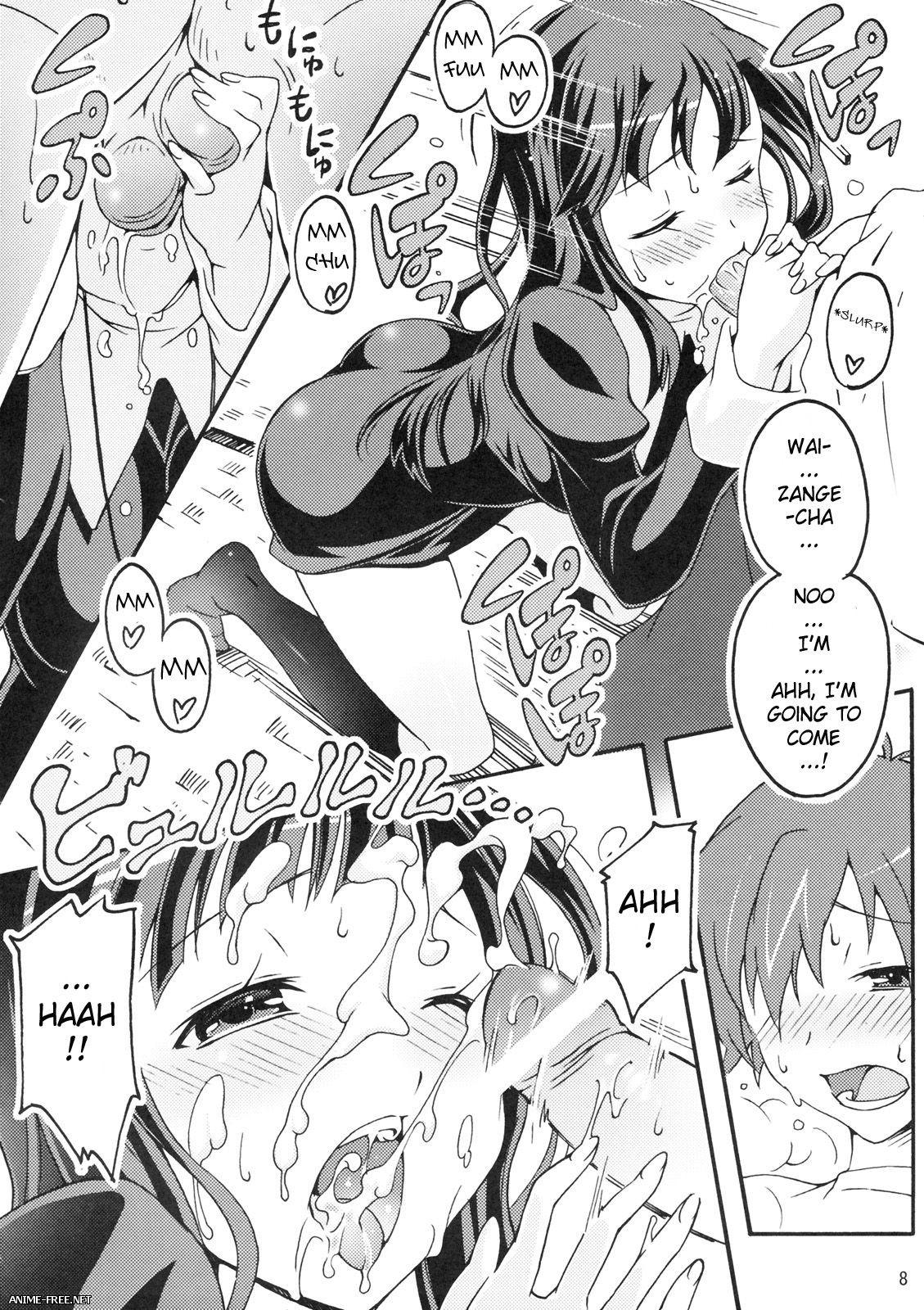 Suzutsuki Kurara / pinvise — Сборник хентай манги [Ptcen] [ENG,RUS,JAP] Manga Hentai