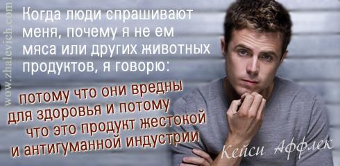 http://i6.imageban.ru/out/2013/10/10/382e2517b166914f5313041e93891159.jpg