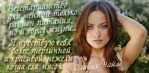 http://i6.imageban.ru/out/2013/10/10/4d813abd0655d36f3390db4ff0bf8959.jpg