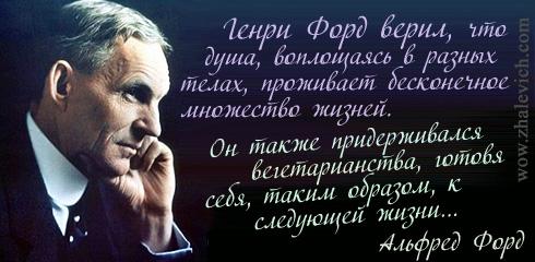 http://i6.imageban.ru/out/2013/10/10/72d2cb0760f229de6298263fffd41f62.jpg
