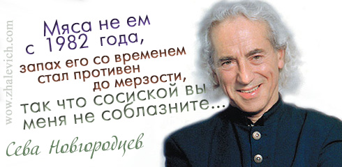 https://i6.imageban.ru/out/2013/10/10/befd848e0c6c09ddd8cafeafe9a1e34c.jpg