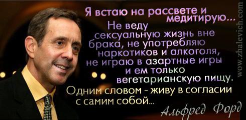 http://i6.imageban.ru/out/2013/10/10/c85e4c5b86e0fd5adfe530ebf99ea281.jpg