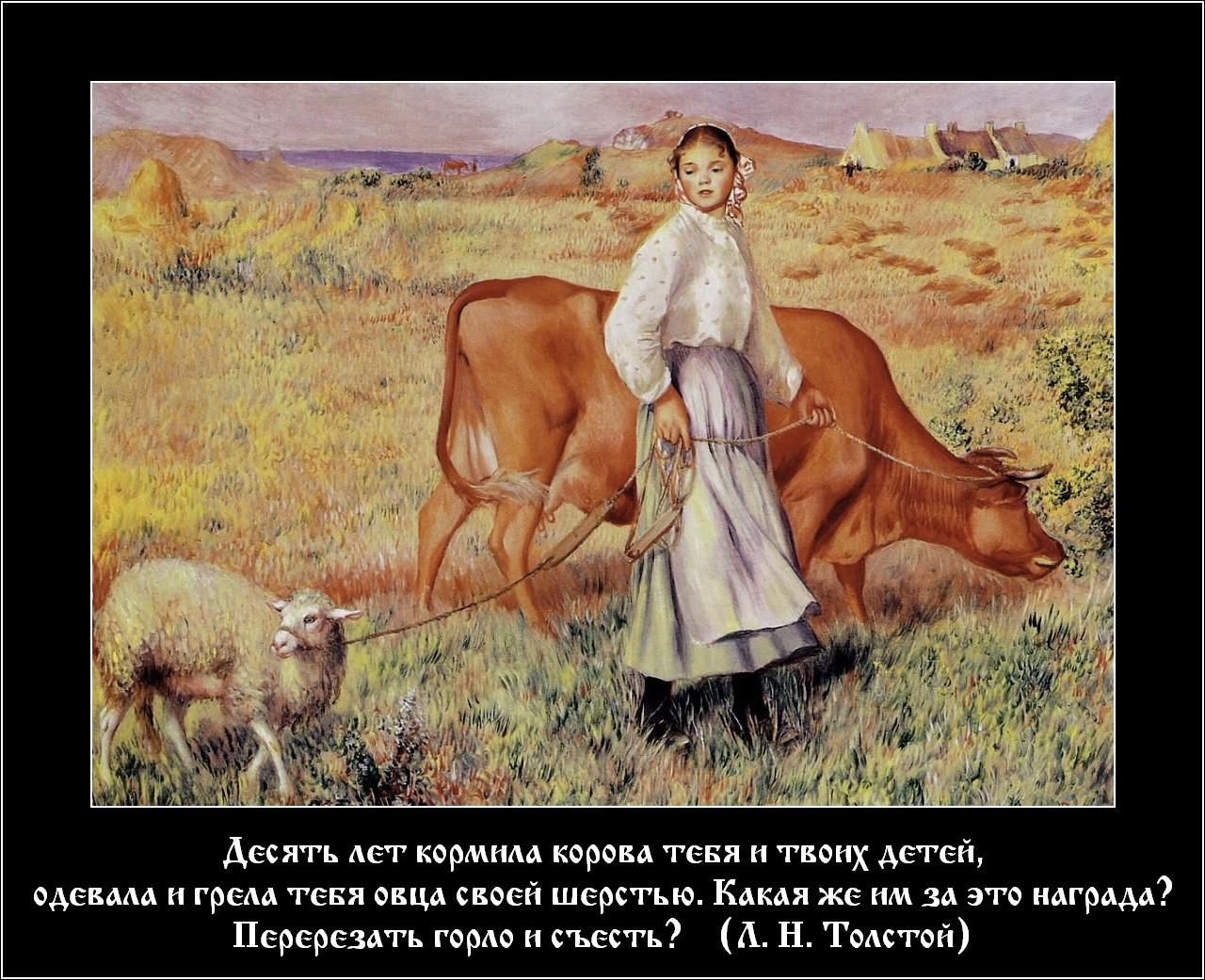 Лев Толстой_9.jpg
