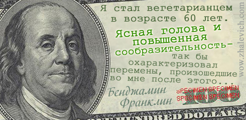 http://i6.imageban.ru/out/2013/10/11/021b03060c3fd89eb4819da8c63a18bf.jpg