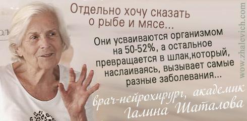 http://i6.imageban.ru/out/2013/10/11/0d951decea162f675a5a1dd6139f3936.jpg