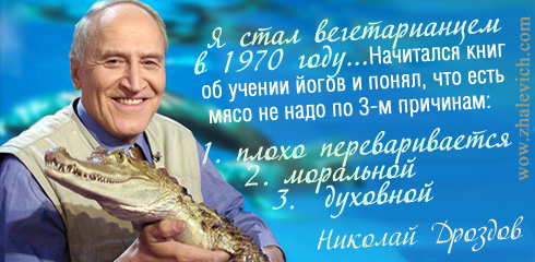 https://i6.imageban.ru/out/2013/10/11/1c28c92d934a49958b5de129ad0f198f.jpg