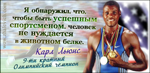 http://i6.imageban.ru/out/2013/10/11/485b180fda6d67ac657037d986893982.jpg
