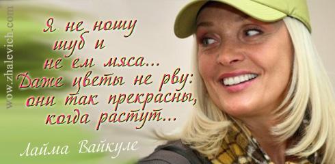 https://i6.imageban.ru/out/2013/10/11/b26d67c0982a9f5d1075fa543cee2259.jpg
