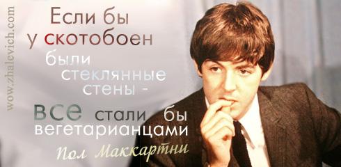 http://i6.imageban.ru/out/2013/10/11/c0b9fe017d81c705edf582f4f02d6665.jpg