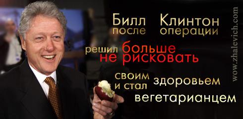 https://i6.imageban.ru/out/2013/10/11/cf02b6290fd0ee3a17b9bdbe439b7df6.jpg