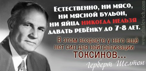 http://i6.imageban.ru/out/2013/10/11/d442474dc513e2beceaa7626e5b9e106.jpg