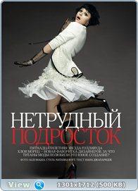http://i6.imageban.ru/out/2013/10/16/14b487f8f41f774cae21c89ecfb540b7.jpg