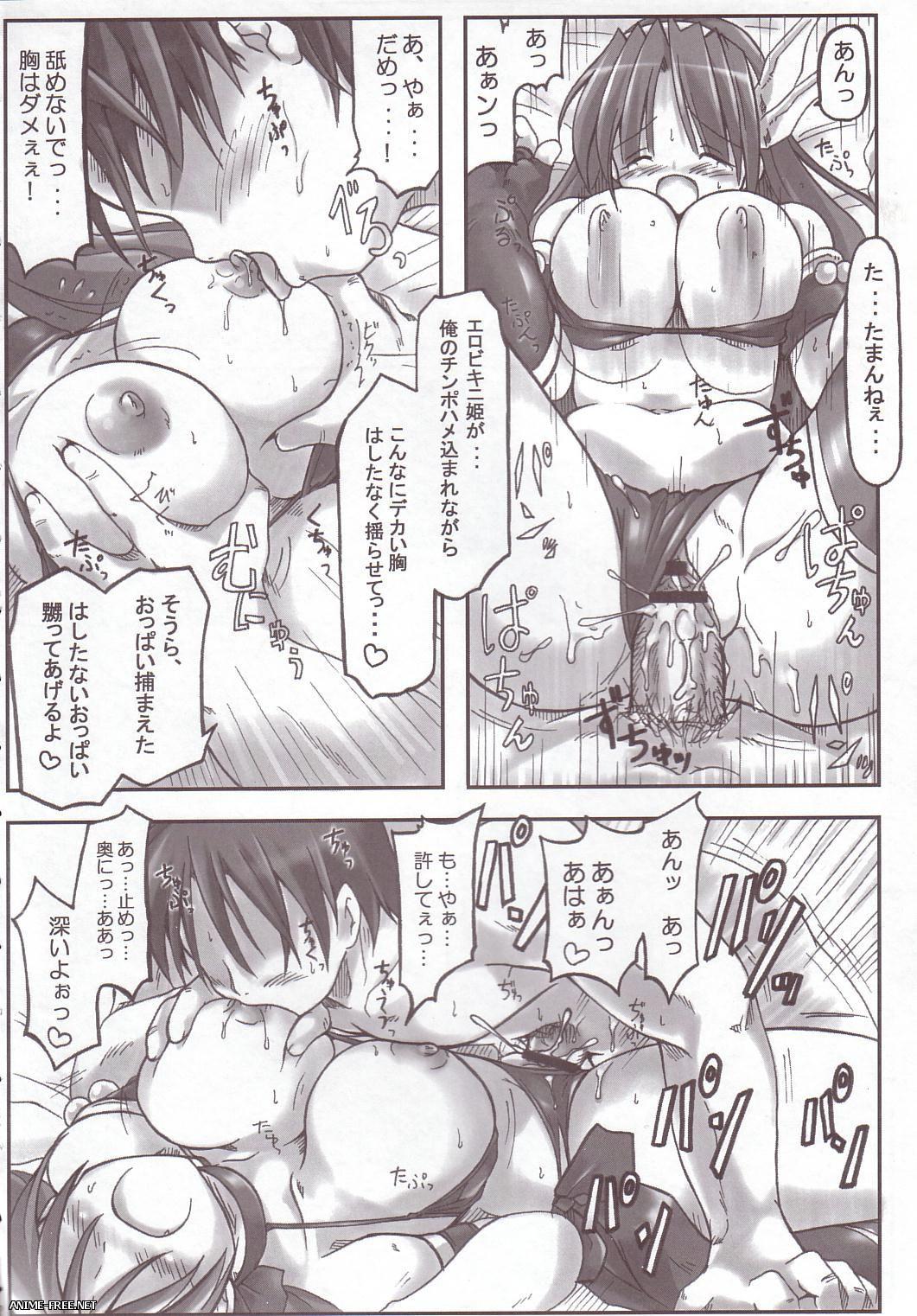 Yukitaka / DUAL BEAT — Сборник хентай манги [Ptcen] [ENG,JAP] Manga Hentai