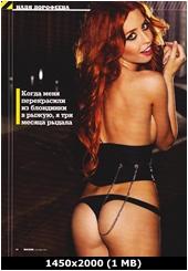 http://i6.imageban.ru/out/2013/10/20/81e7dcd037b55bfd073021703d245740.jpg