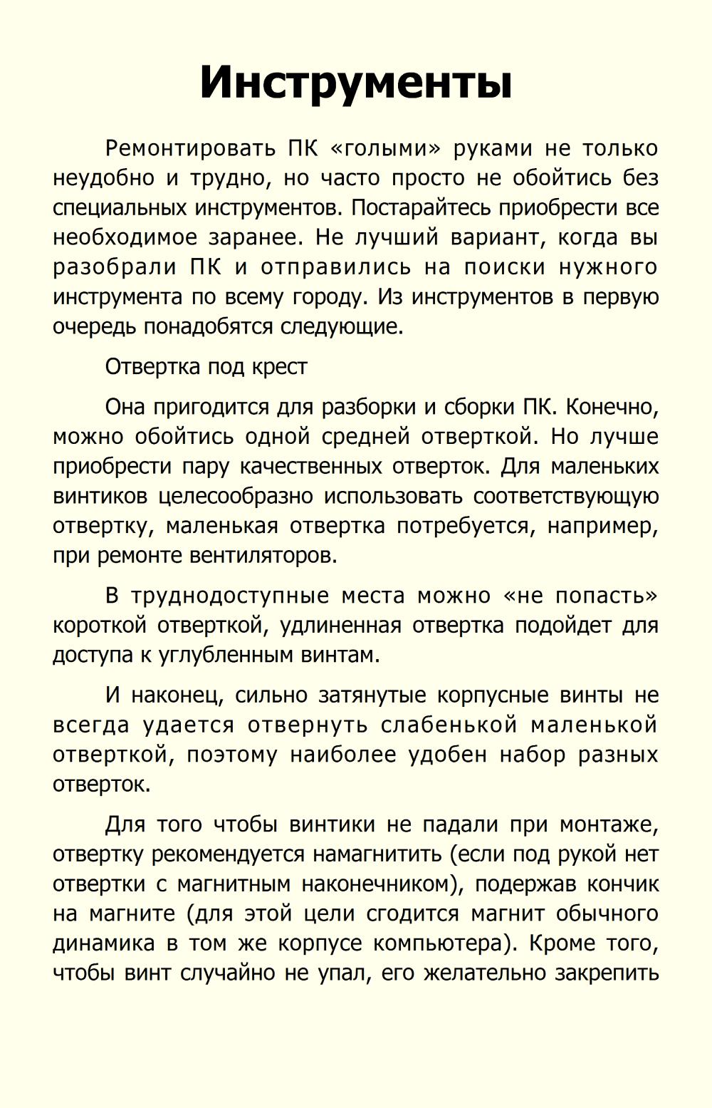http://i6.imageban.ru/out/2013/10/22/7bd80110cbb2bd961edaa8c5f217d98c.jpg
