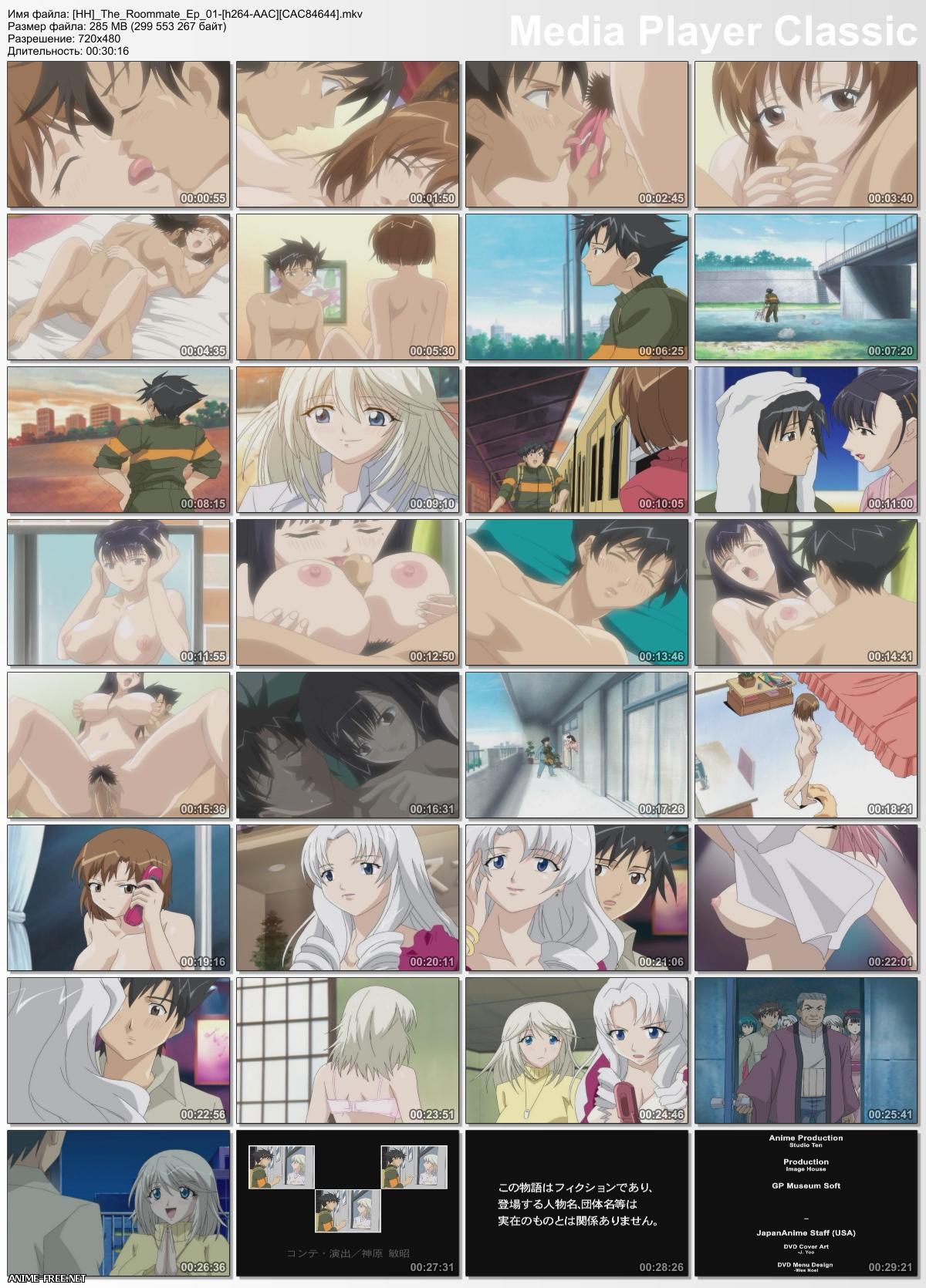 The Roommate / Kininaru Roommate / Heart de Roommate / Сосед по комнате [2 из 2] [ENG;JPN;RUS] Anime Hentai