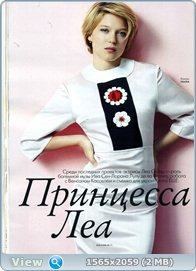 http://i6.imageban.ru/out/2013/10/27/f5d4ef50b31c0774828f2d10756d2333.jpg