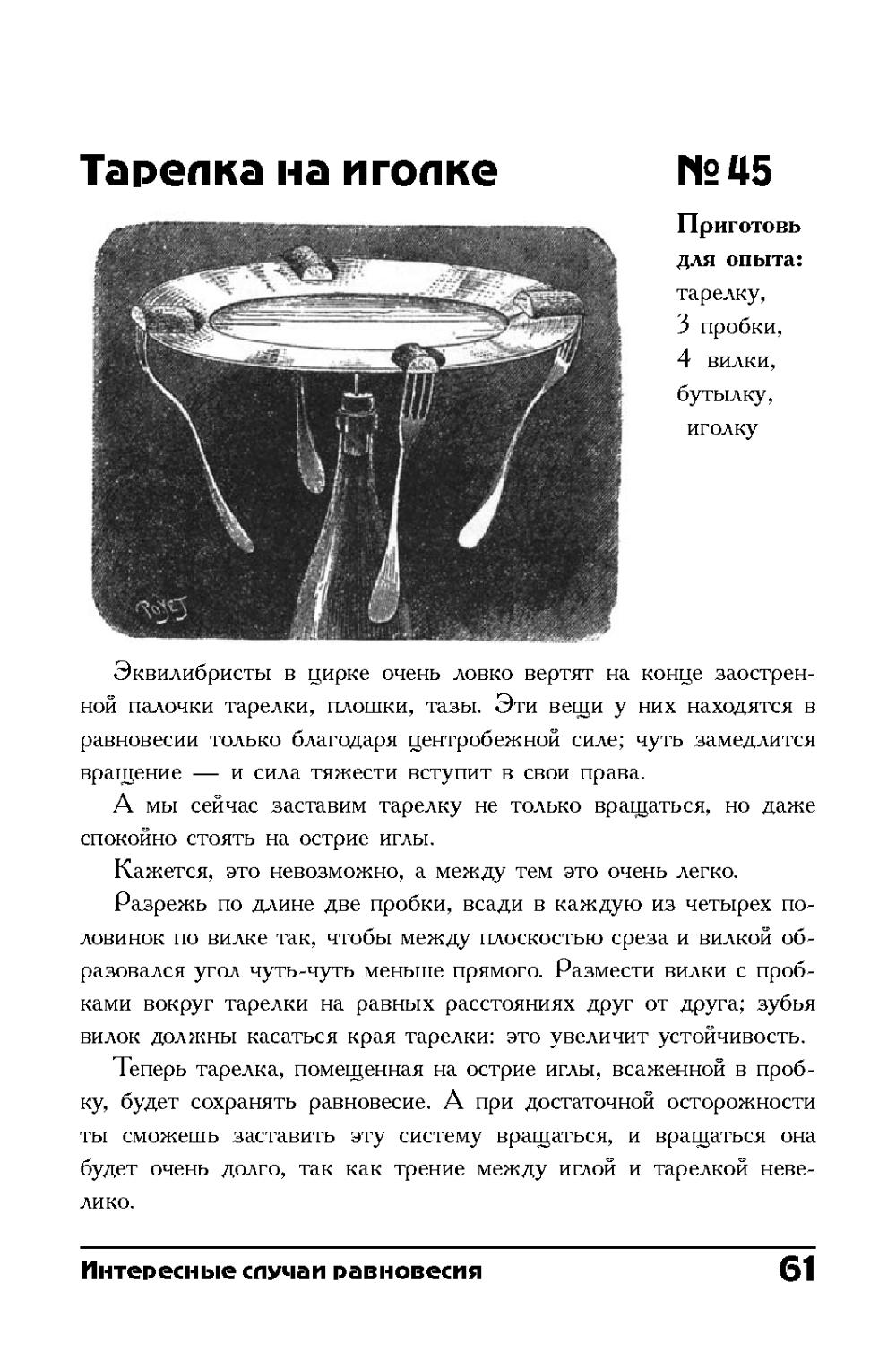 http://i6.imageban.ru/out/2013/10/28/247a195ab542819579cddf46757017b0.jpg