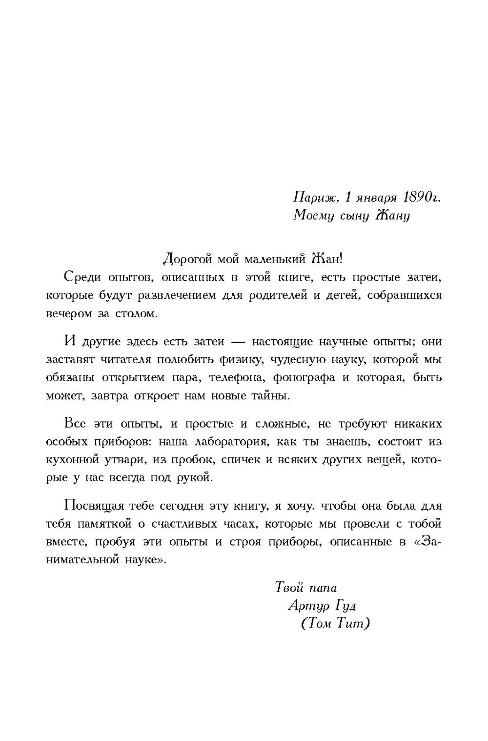 http://i6.imageban.ru/out/2013/10/28/fa7007f8f6c14f504eba83d37a3ac230.jpg