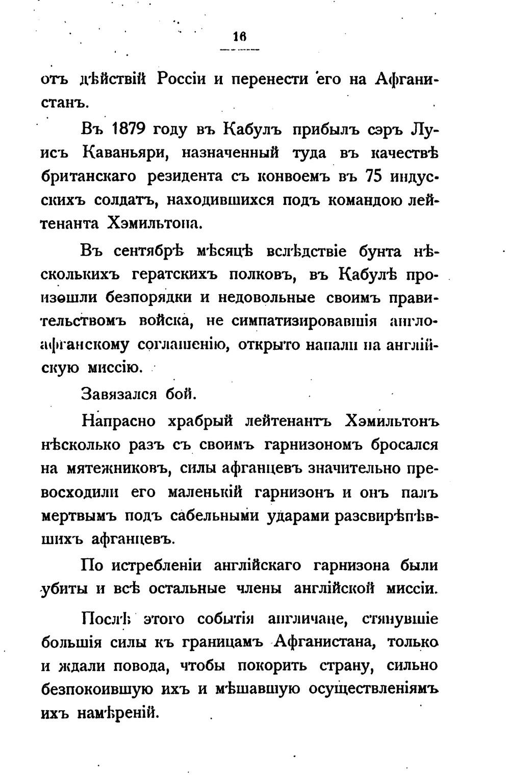 http://i6.imageban.ru/out/2013/11/02/830a8d473ae2258231c1c91bee55d04b.jpg