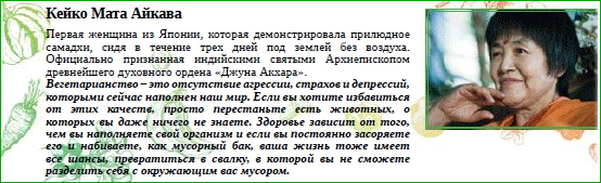 http://i6.imageban.ru/out/2013/11/03/2c2b951eae5c2e342e017f0049775f14.jpg