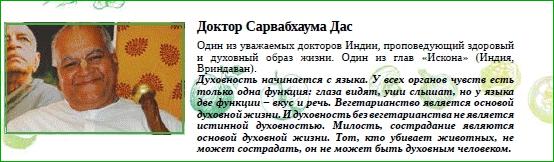 https://i6.imageban.ru/out/2013/11/03/31640a5b095cd2cd12f1ddd66ff59611.jpg