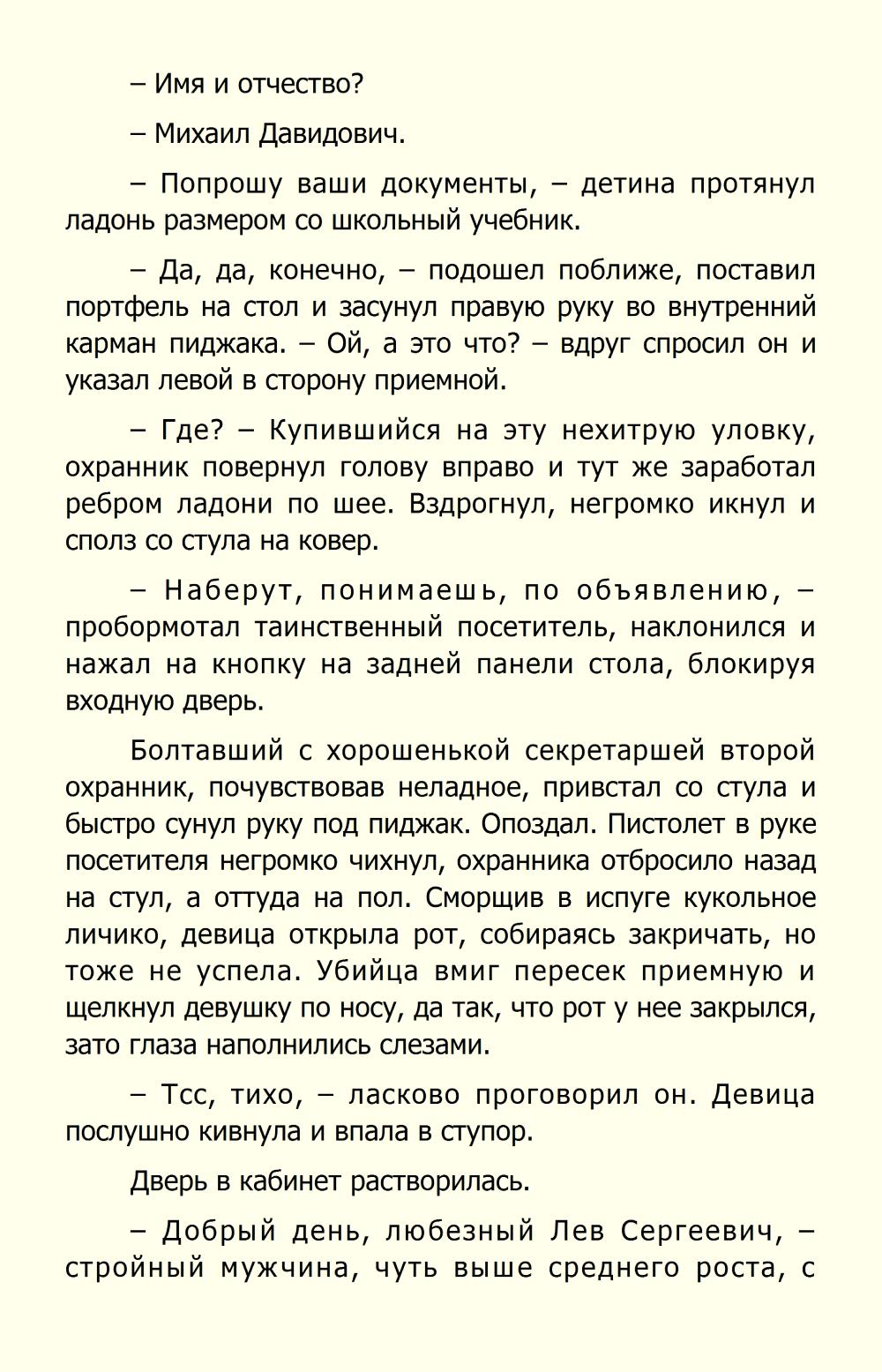 http://i6.imageban.ru/out/2013/11/03/b3f5335409f105ba706a6765081c8005.jpg