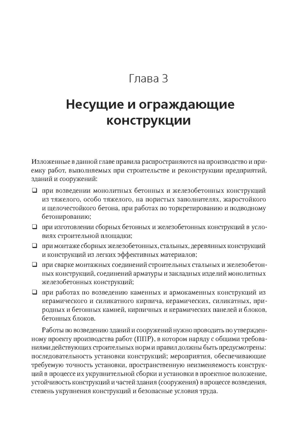http://i6.imageban.ru/out/2013/11/04/0433017ee501b6761e5bffefb0a51317.jpg