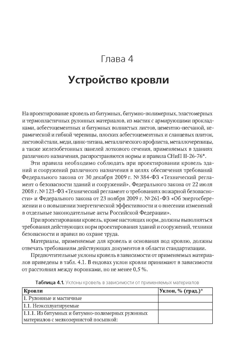 http://i6.imageban.ru/out/2013/11/04/377c8ef8de260dda7a64684211eebc28.jpg