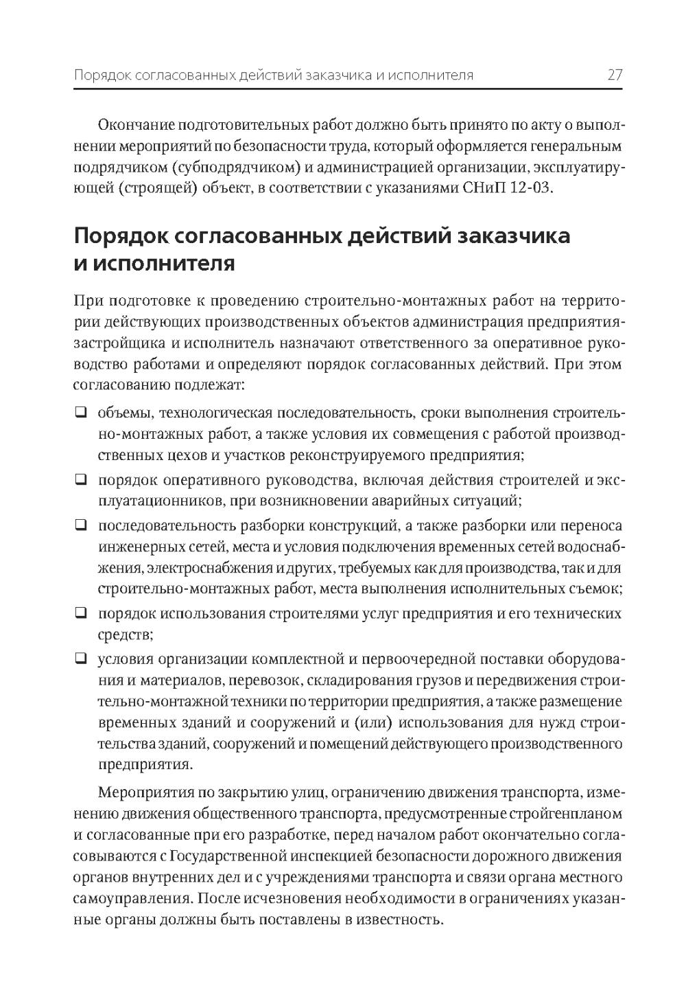 http://i6.imageban.ru/out/2013/11/04/553f97c4b1a38f6d35d0aa32256e4b13.jpg