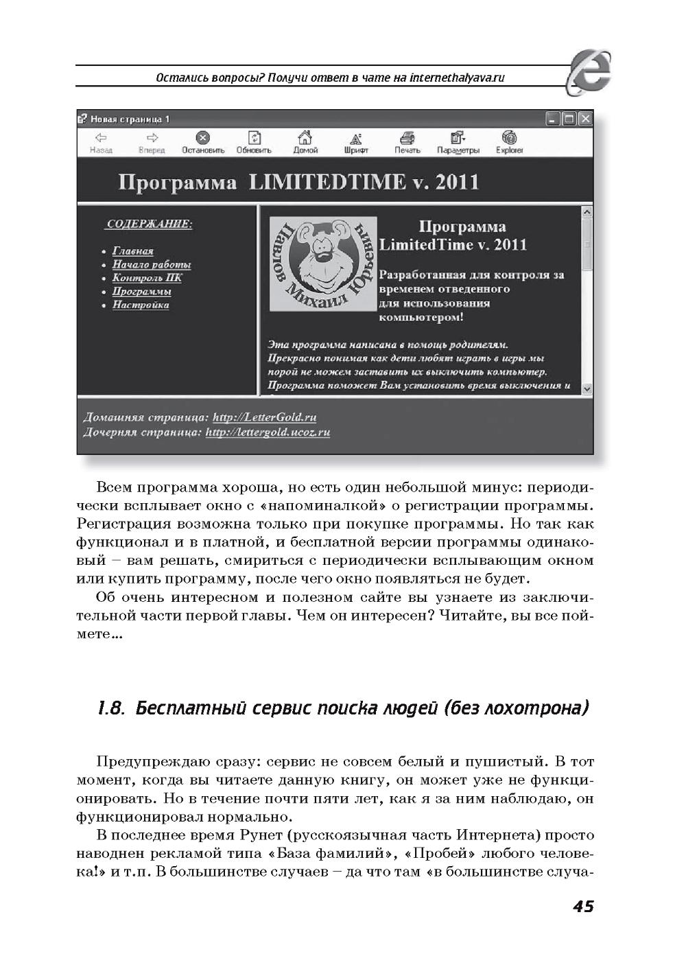 http://i6.imageban.ru/out/2013/11/04/9690c0e0525dbdca0cf76f6c83924fc5.jpg
