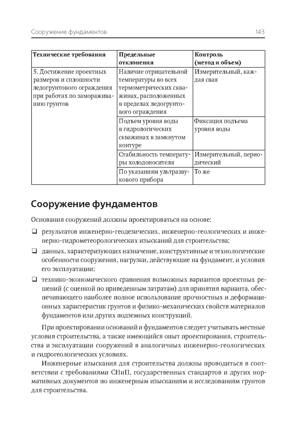 http://i6.imageban.ru/out/2013/11/04/fc0aa951787a6d40da33edf7bb465f2e.jpg