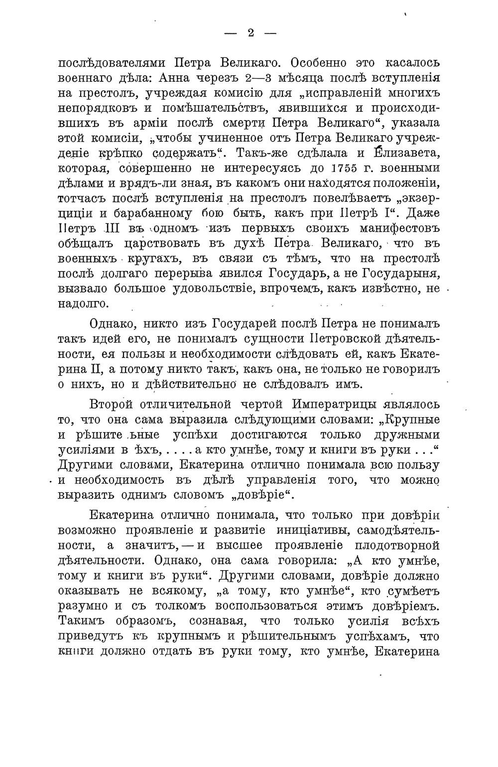 http://i6.imageban.ru/out/2013/11/07/b32c45f30f710b93e7730af529f4433a.jpg