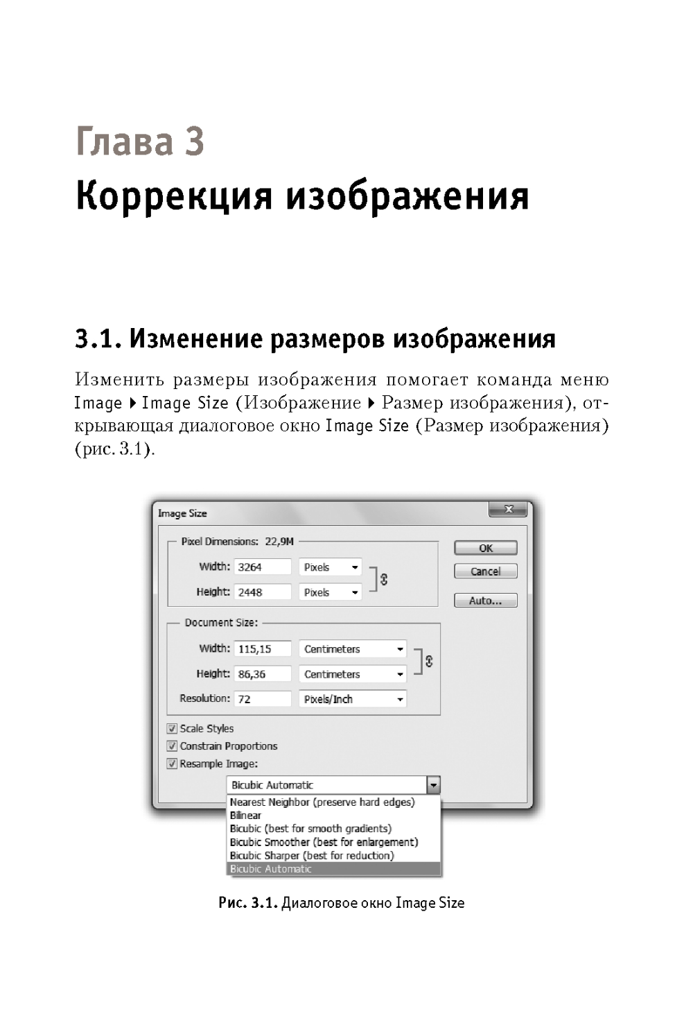 http://i6.imageban.ru/out/2013/11/10/7a3647f5be1ae8afe5ccbf8e4644120e.jpg