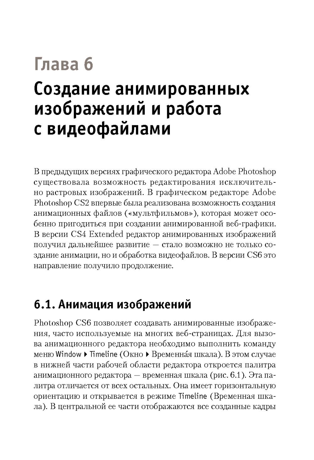 http://i6.imageban.ru/out/2013/11/10/9cd901d3fc2dc371d7176ec885b19553.jpg
