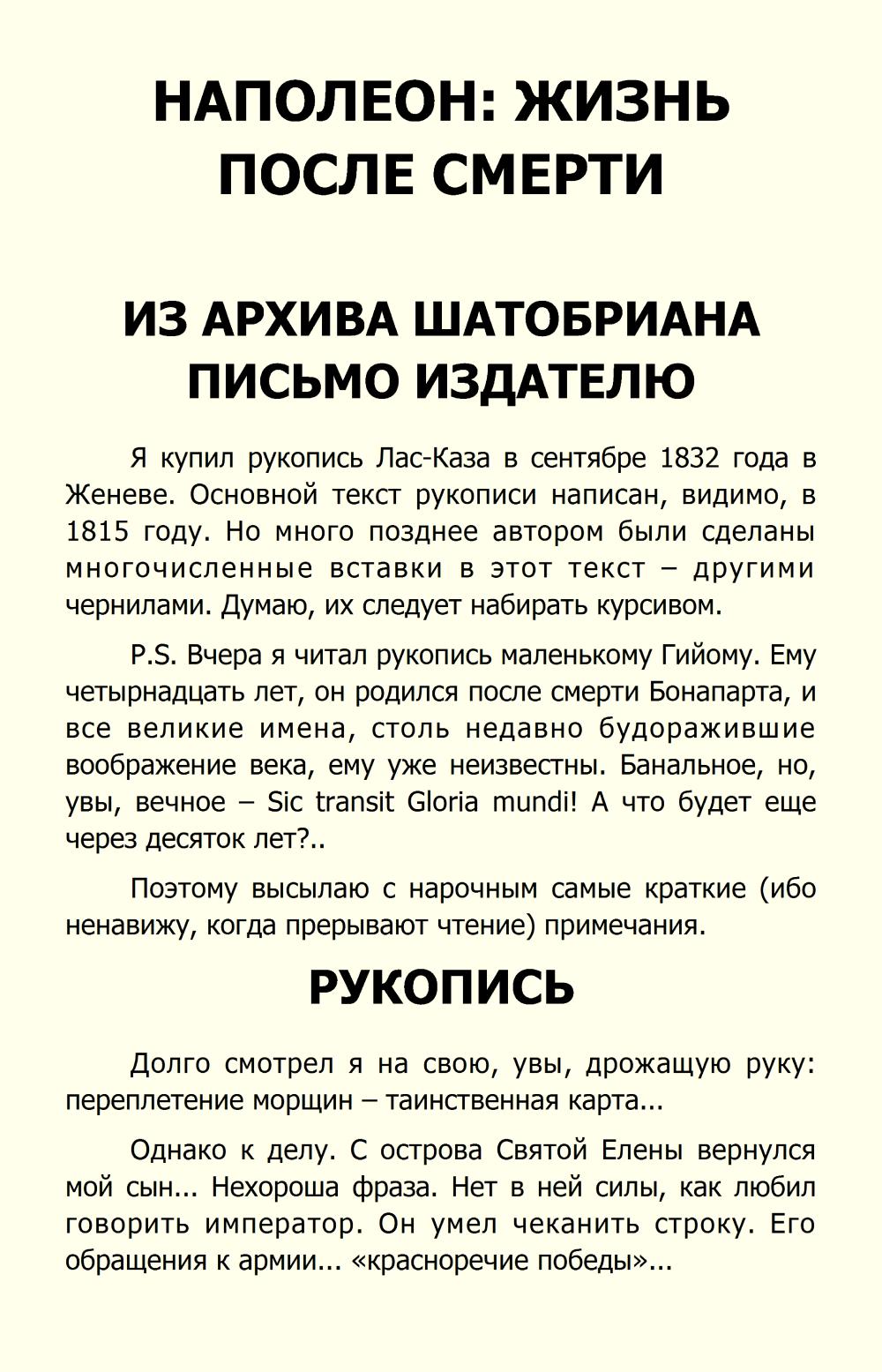 http://i6.imageban.ru/out/2013/11/10/a5dcb39924bf9395d12c9aee0e302937.jpg