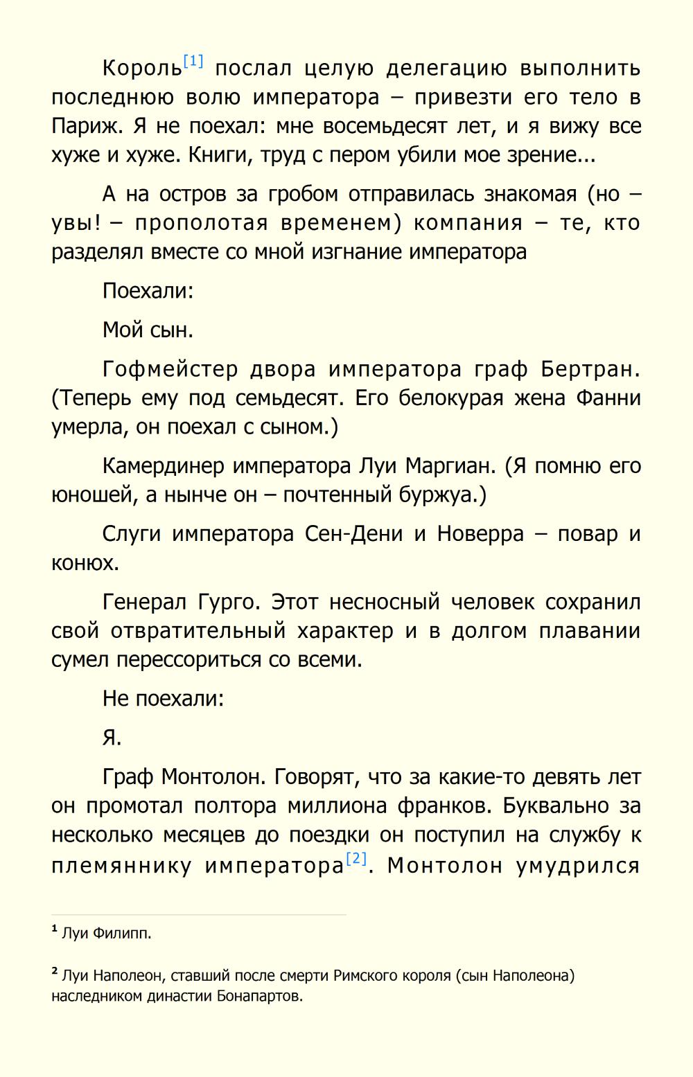 http://i6.imageban.ru/out/2013/11/10/d71b1883bba018019608e020d5c6f0e4.jpg