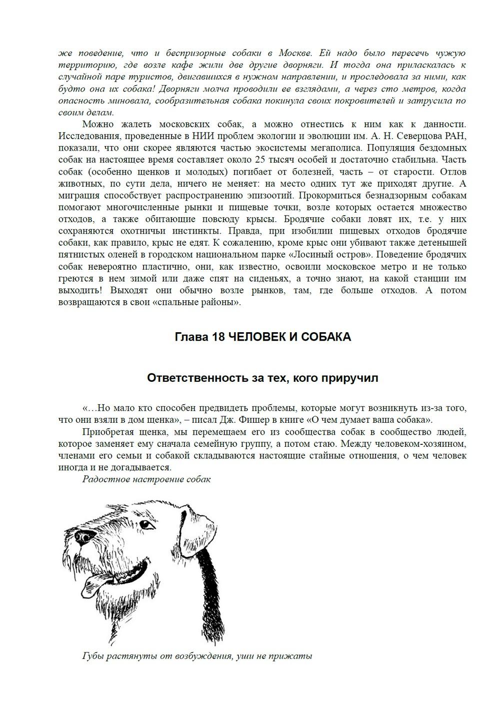 http://i6.imageban.ru/out/2013/11/11/b47df87e0070f263667a41b7603d7c8c.jpg
