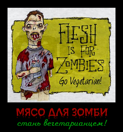 52942_Zombie_7.png