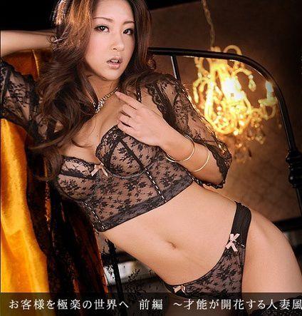 Watch 1pondo 080913_641 Drama collection - Satomi Suzuki
