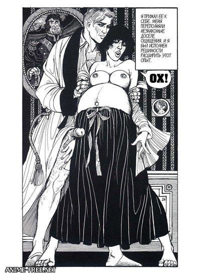 Incest Comics / Инцест комиксы [Сборник] [Uncen] [RUS] Porn Comics
