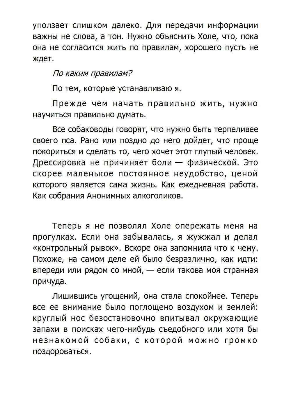 http://i6.imageban.ru/out/2013/11/19/8833c8519b7f021ef53ca30afe61864b.jpg