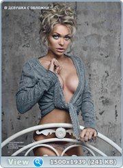 http://i6.imageban.ru/out/2013/11/19/a3d99cf7f6e95f427db1adf8d6bac367.jpg