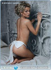 http://i6.imageban.ru/out/2013/11/19/e20d043051940f9591416034a9f9ac80.jpg
