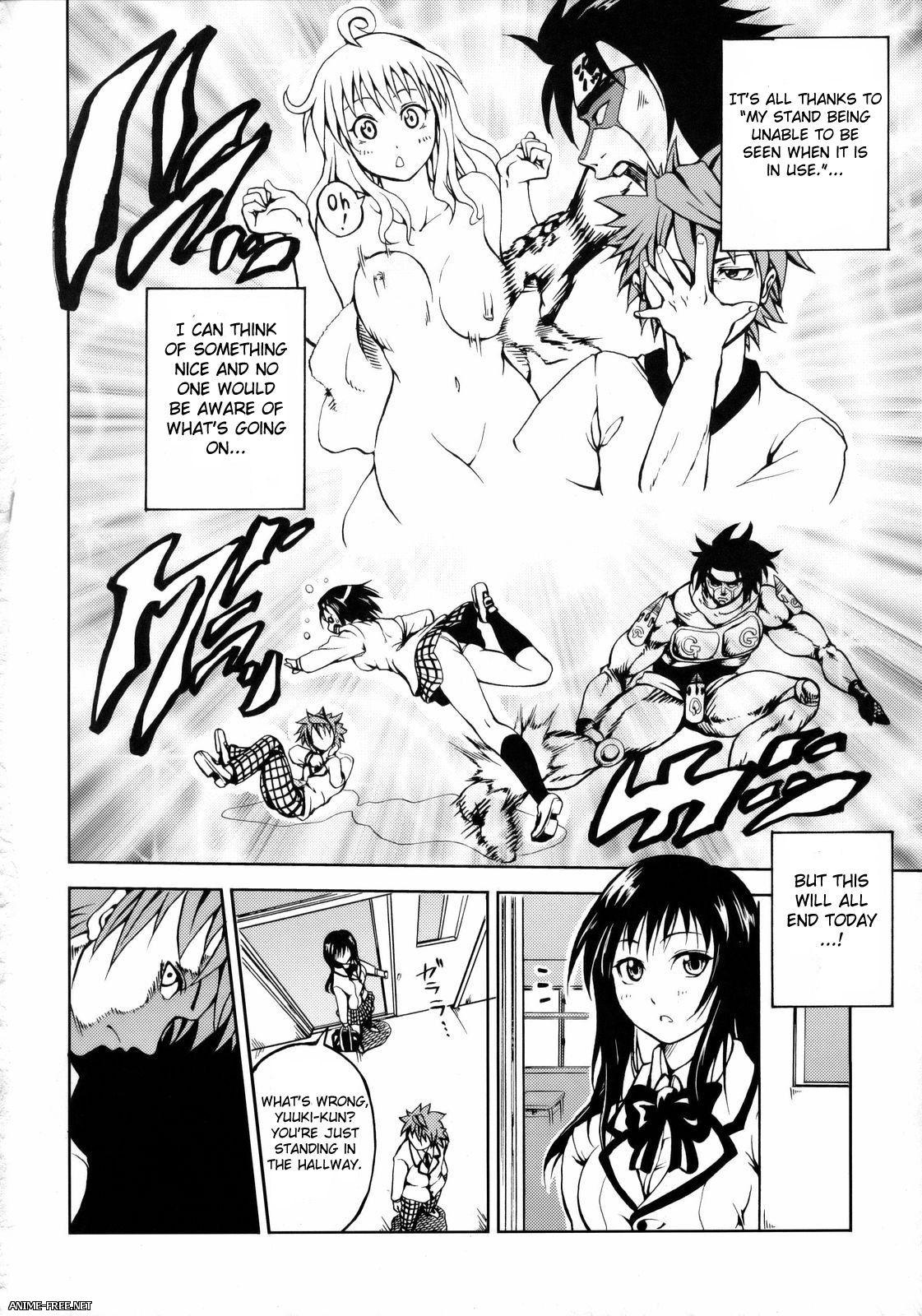 Tsunken / Men's — Сборник додзинси [ENG,JAP] Manga Hentai