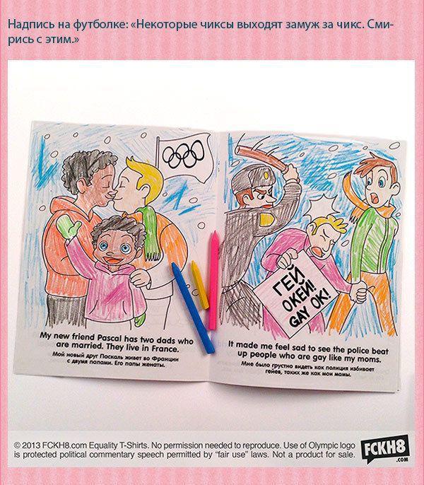 """Американская """"щедрость"""" не знает границ: бесплатные детские раскраски"""