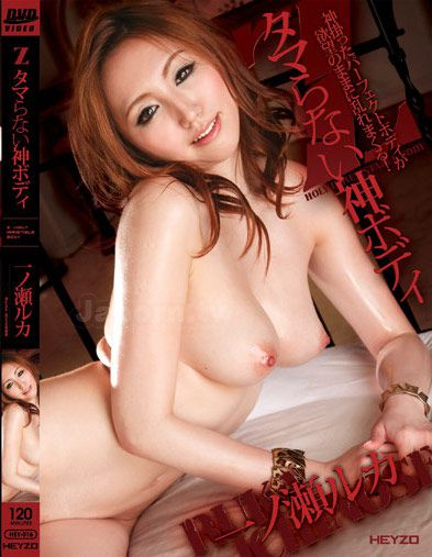 Watch Z -Holy Irristible Body - Ruka Ichinose