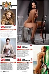 http://i6.imageban.ru/out/2013/11/22/1e78b72d3a53108adc3b38a4dce71b25.jpg