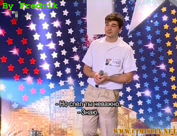 Moldova Are Talent [Episode 7] [2013 / SATRip]